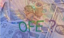 Jak wybrać Otwarty Fundusz Emerytalny?