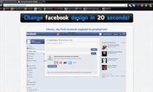 Change facebook design in 20 second