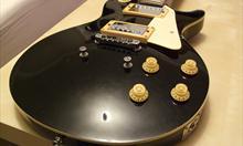 Jak czyścić gitarę?