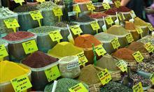 Jak wybierać przyprawy do dań kuchni indyjskiej?