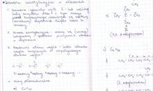 Jak sporządzić wartościową notatkę?