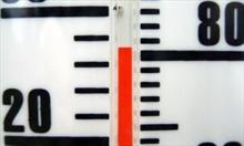 Kontroluj temperaturę w otoczeniu