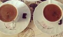 Rozpalająca zmysły kawa po tuecku